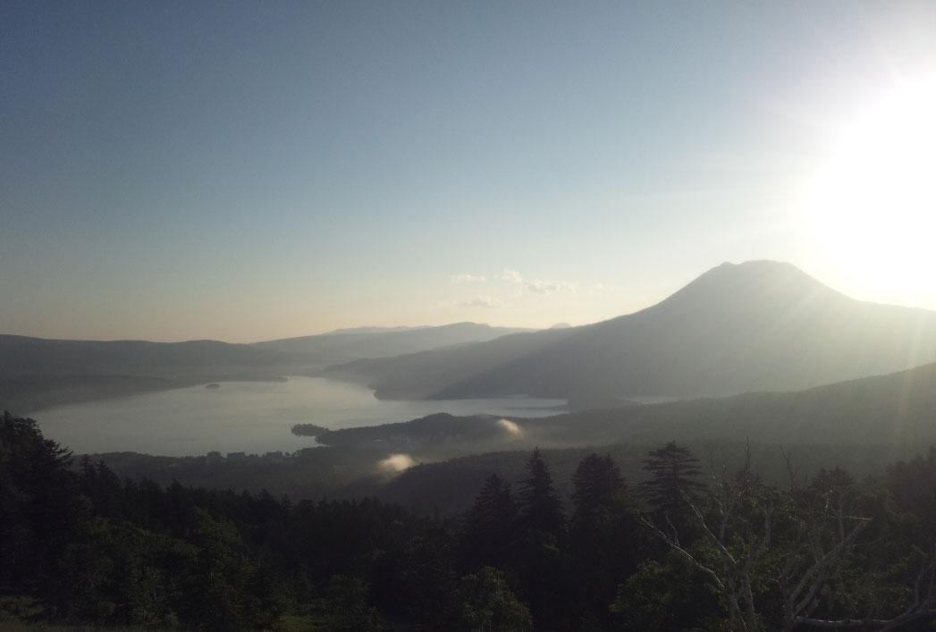 Akan Mt Hakuto Trekking