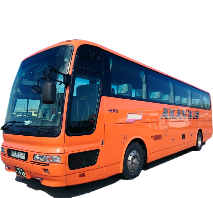 Akan Airport Liner makes it simple to tour Eastern Hokkaido!