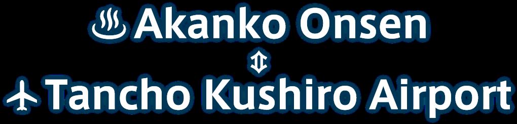 Lake Akan,Tancho Kushiro Airport