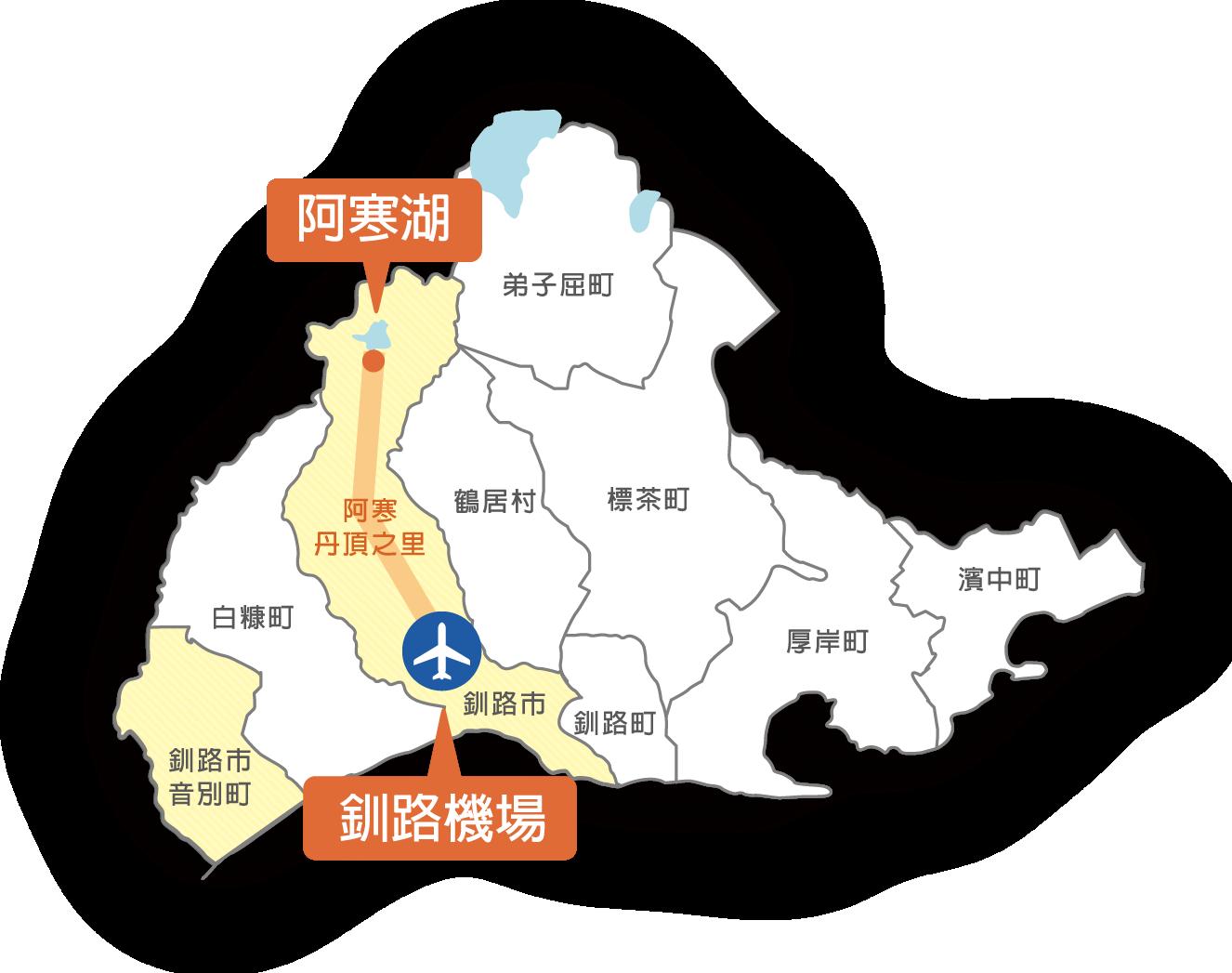 阿寒湖・東北海道