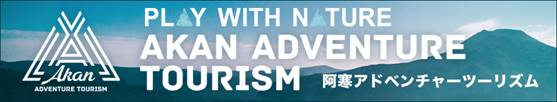 AKAN ADVENTURE TOURISM