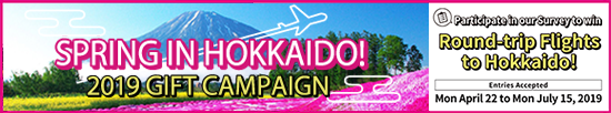Now is the Time to Visit! Spring in Hokkaido! 2019 Gift Campaign