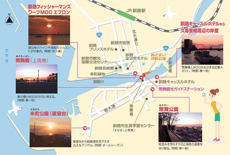 釧路の夕日マップ